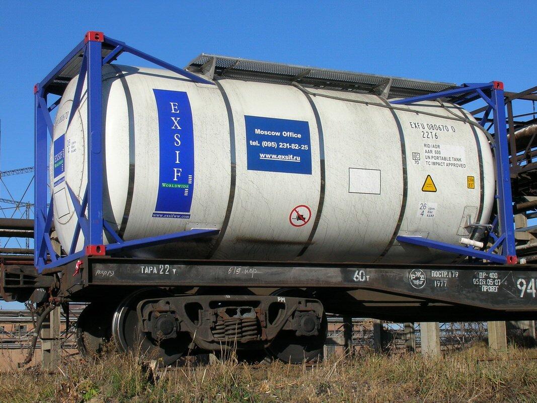 Перевозка нефти железнодорожным транспортом
