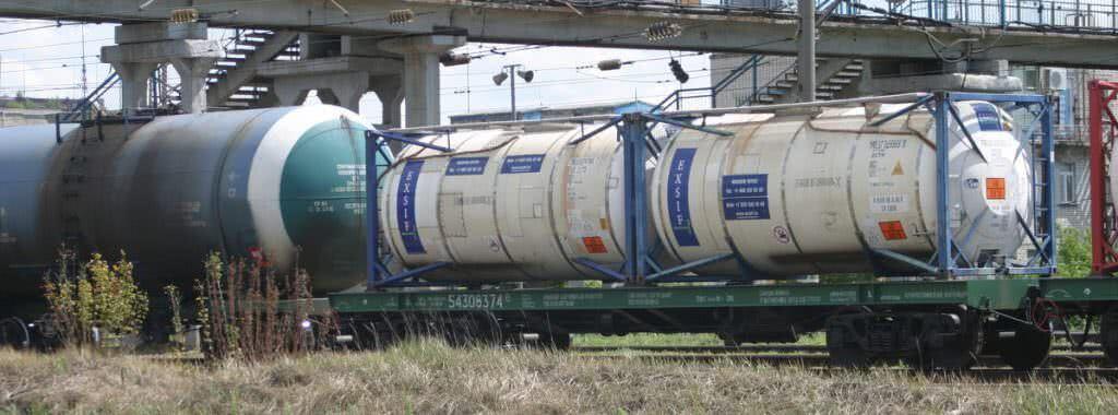 Перевозка опасных грузов железнодорожным транспортом